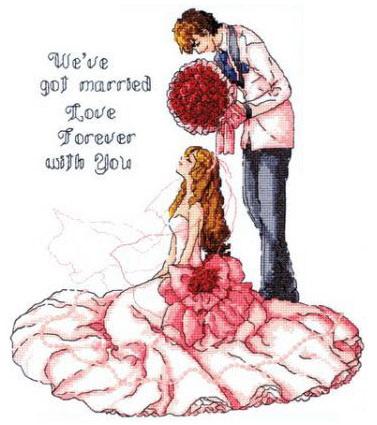 Срочно нужна Свадебная