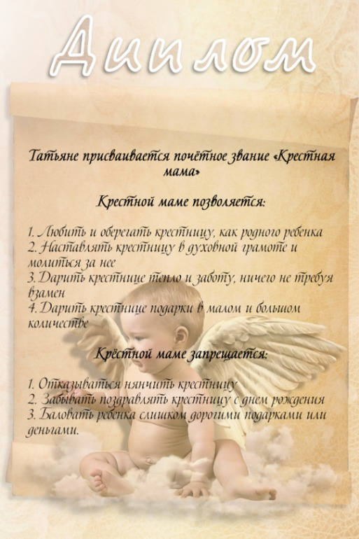 http://062013.imgbb.ru/community/71/714315/4b7e0fe72cc7867e478bcd07e52d5bb0.jpg