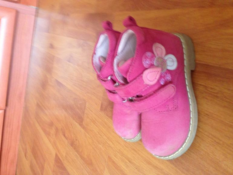 Обувь HOGL Производство обуви австрийской марки