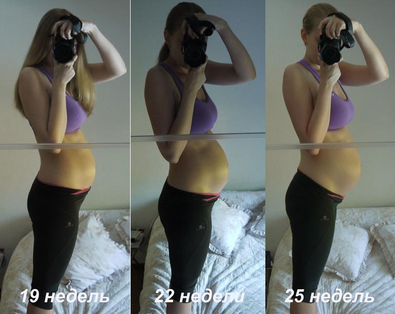 Живот не растет на 16 неделе беременности