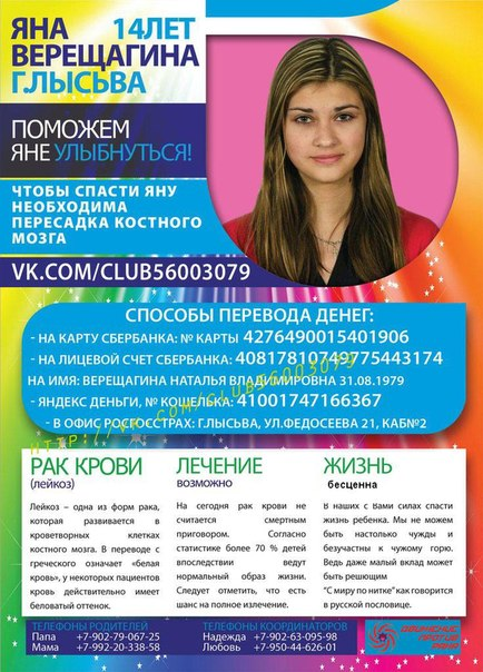 5d8141a6c0386447a8eb6bb3ef645ec2.jpg