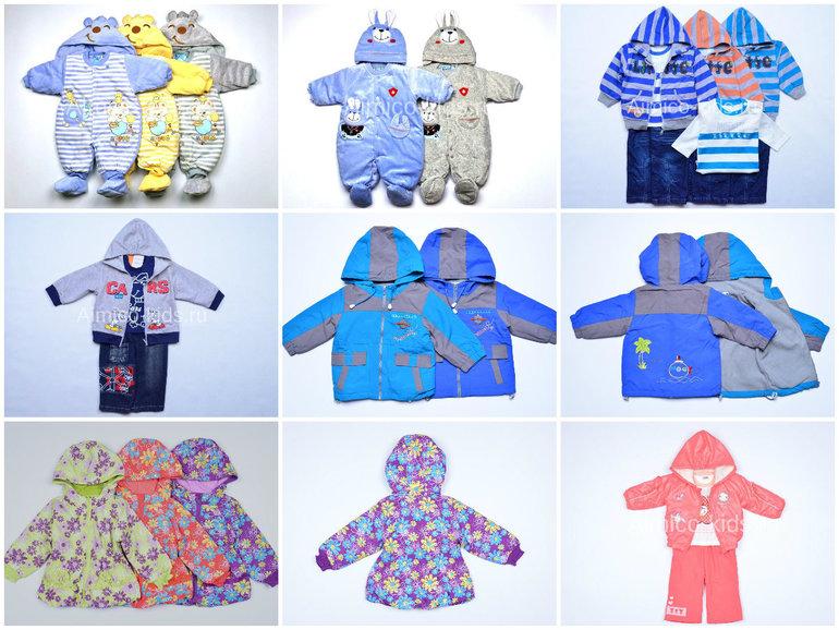 Новая одежда для детского сада