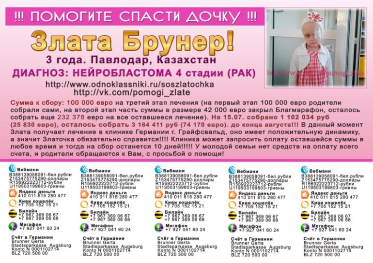 5dda37e0fbf49c05fc91f49b8975467a.jpg