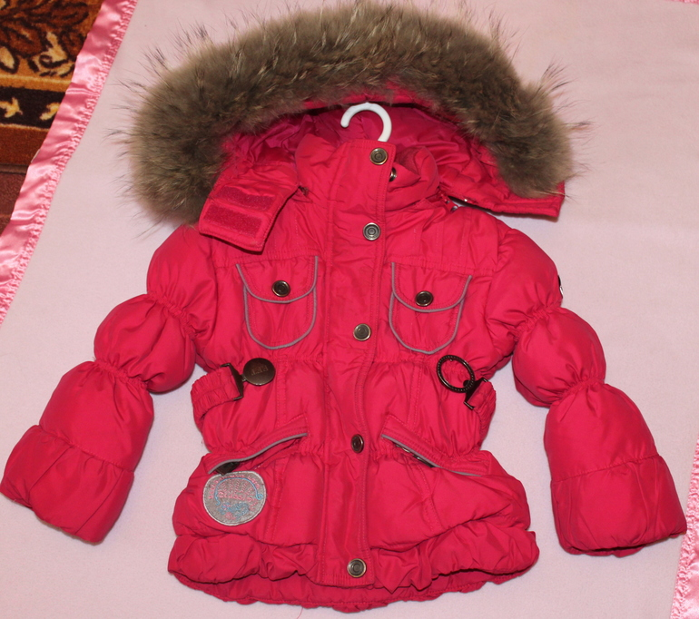 Зимняя курточка 700 руб.