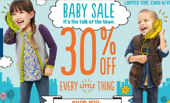 Детская Одежда Sale