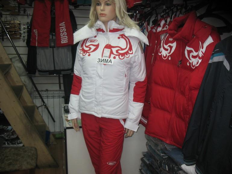 Лыжные Костюмы Bosco