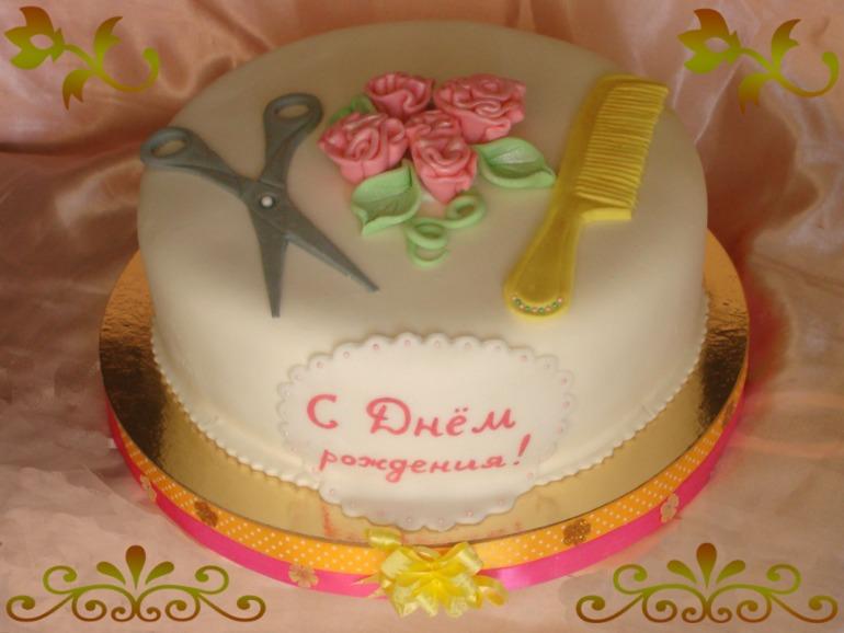 Поздравления с днем свадьбы 17 лет в прозе 4