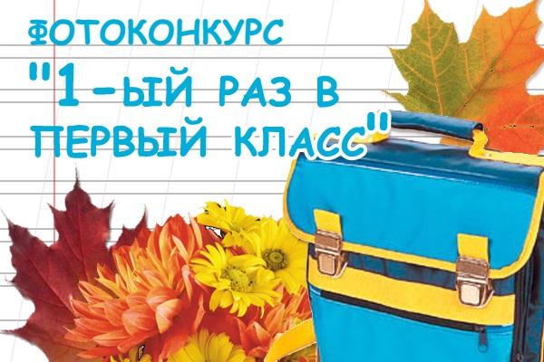 http://062013.imgbb.ru/community/9/90676/fc33708109c4e9d0652fa79d31d8c7bd.jpg
