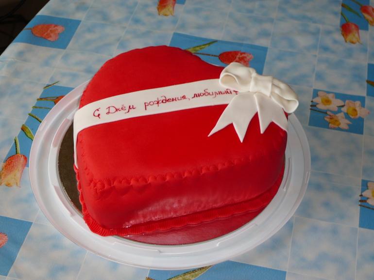 Торт из мастики для любимого мужа и папы фото