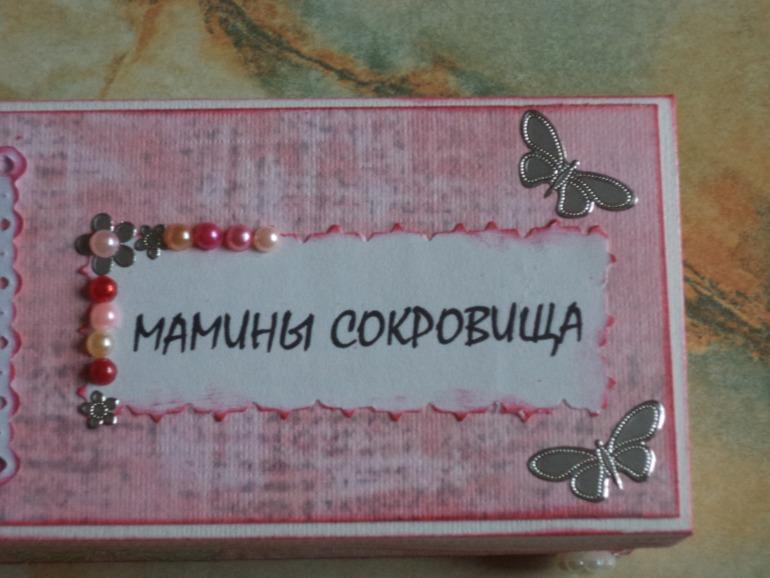 Подарок для молодой мамы на день рождения 515