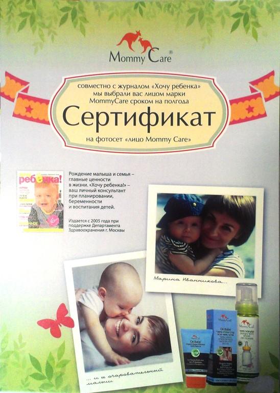 Мы дарим фотосессию с малышом!