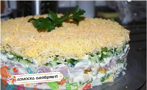 Слоеный салат ветчиной рецепт с фото
