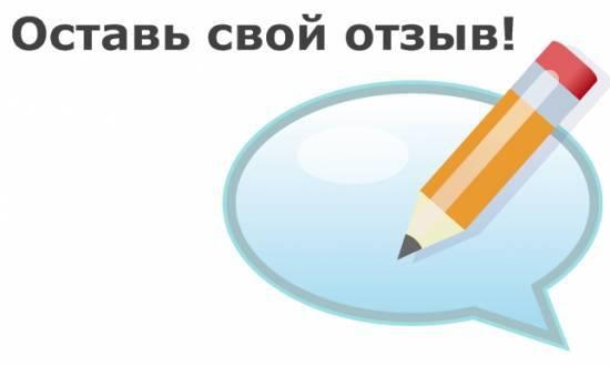 76df10a61b7862f8785462177afcd3d2.jpg