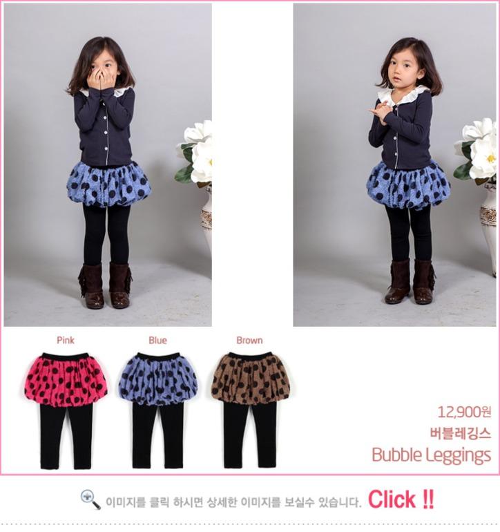 Корейская Детская Одежда