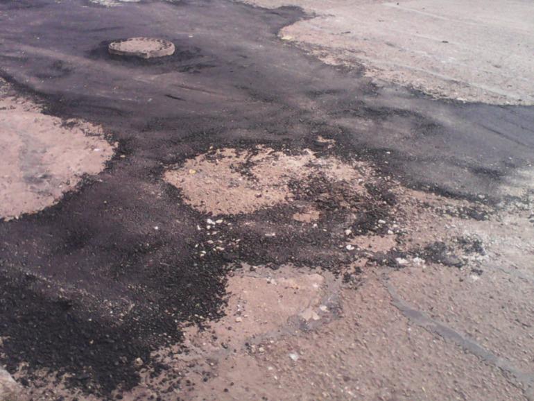 Вот как у нас дороги ремонтируют.