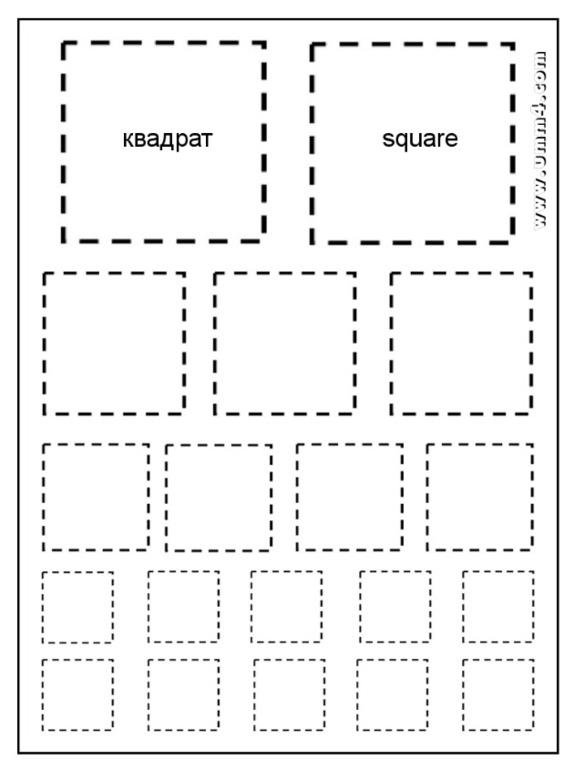 geometricheskie figury 1. geometricheskie figury 1 Геометрические фигуры.