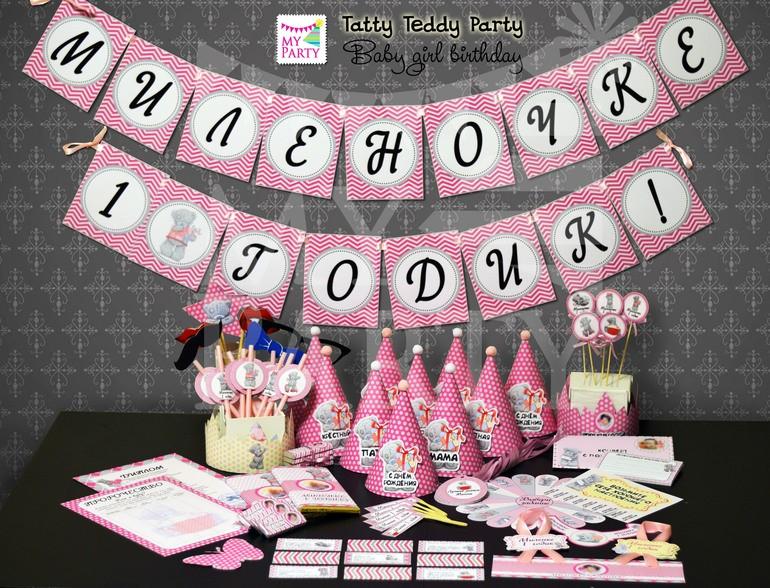 Растяжки на день рождения своими руками для девочки 27