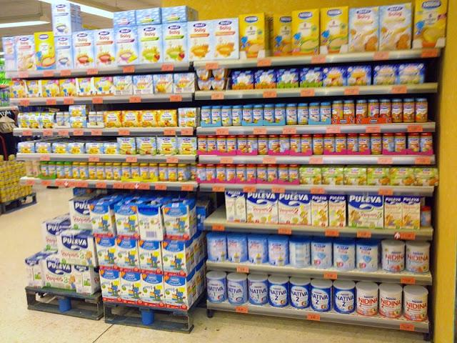 Детские товары и питание