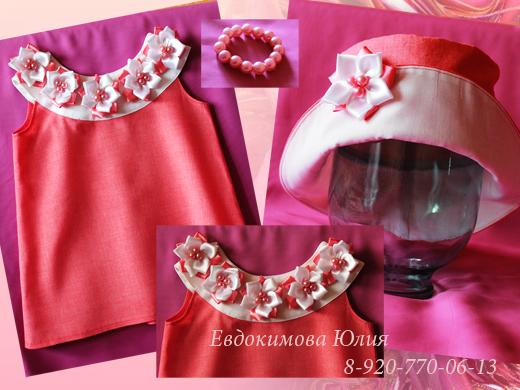 Платьице и  шляпка!! Только что из печки)))))))))