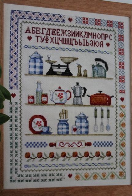 Вышивка на моей кухне 39