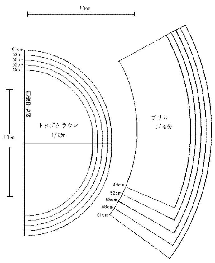 Как сделать векторное изображение coreldraw фото 477
