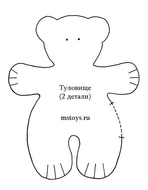 Мишка своими руками выкройка