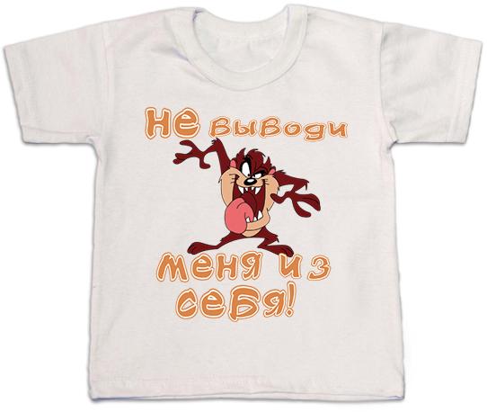 Футболки На Заказ В Комсомольск-На-Амуре