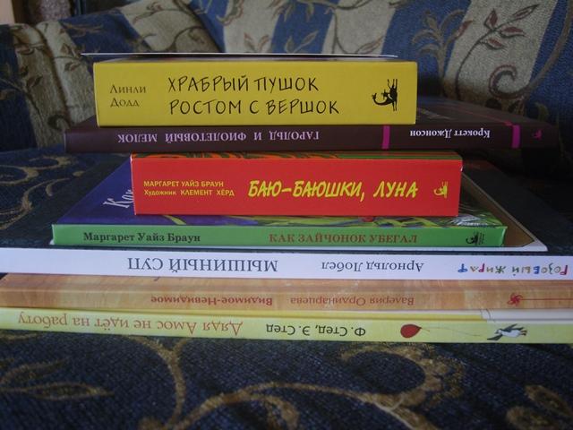 Ура! Книжки приехали)))