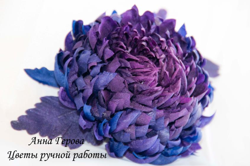 Астра цветок из ткани своими руками 84