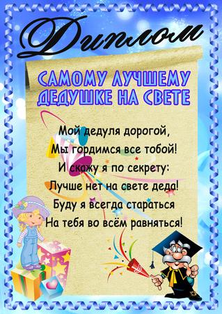 Все для дня рождения ребенка украина