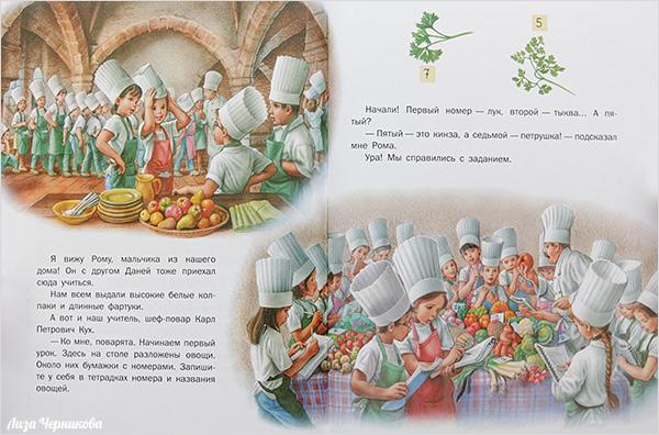 Кухня в четырех ипостасях (сюрприз внутри)