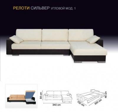 дизайн мягкой мебели в интерьере фото