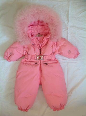 Детская Одежда Манудичи