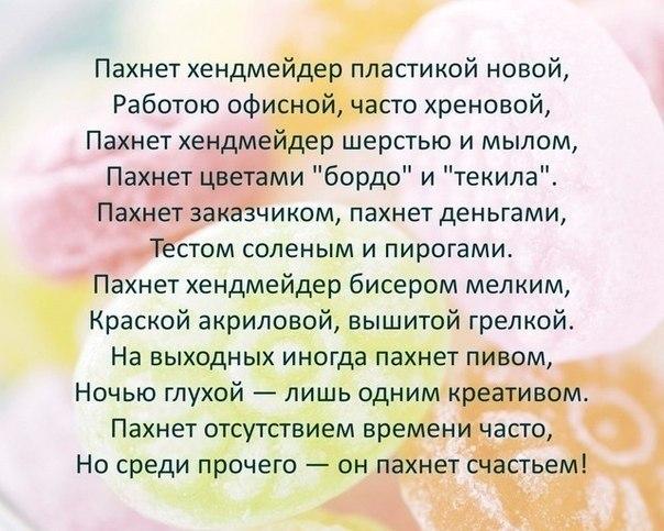 Чистая правда)))