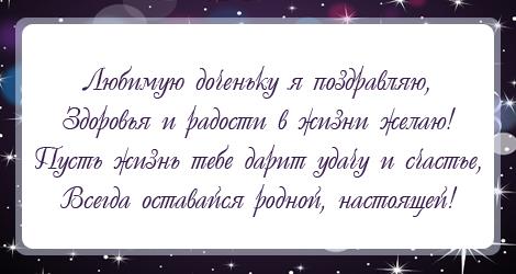 Поздравления на казахском со свадьбой 60