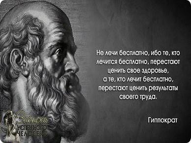афоризмы про ложь.