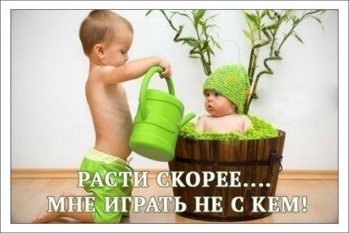 http://062013.imgbb.ru/user/82/821654/36826114fa2fa6512dd1c98ff16ac4bf.jpg