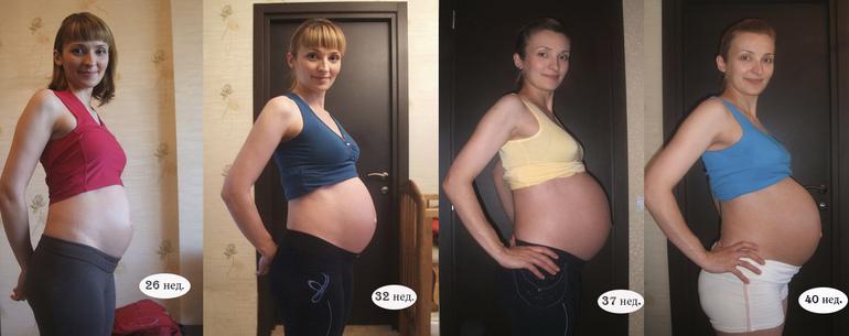 Фитомуцил для беременных на ранних 66
