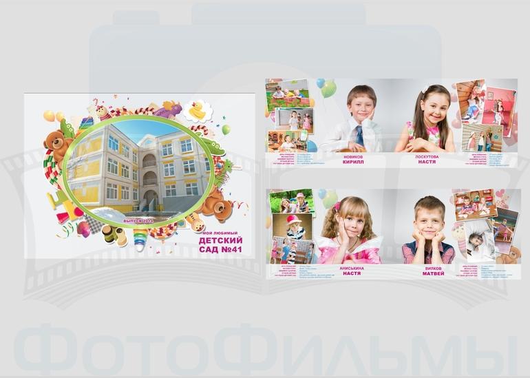 http://062013.imgbb.ru/user/98/989731/2cf0eb3c3a9b8b8433b4e08a8aa65813.jpg
