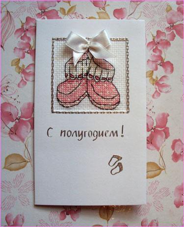 6 месяцев поздравления девочке картинки, криминальные открытка