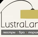 Интернет-магазин люстр Lustraland.ru