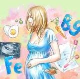 Здоровье будущей мамы и малыша