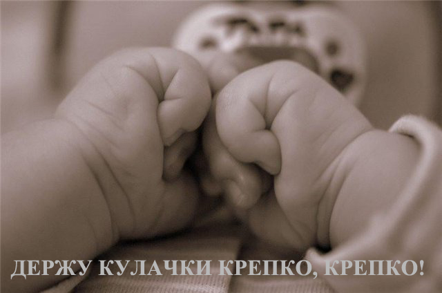http://062013.imgbb.ru/community/78/785641/fc2cafd2c8cc5e380575565afa131e29.jpg